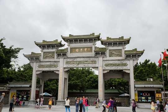 广东广州宝墨园风光图片